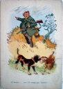 1950年発行のイタリアの猟師と犬の風景の絵はがきお部屋のインテリアにイタリアのアンティークショップで見つけた絵ハガキと切手と雑貨