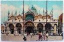1964年のべネツィア(サンマルコ広場)お部屋のインテリアにイタリアのアンティークショップで見つけた絵ハガキと切手