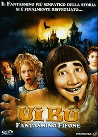 コメディー映画DVDでイタリア語の学習
