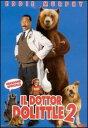 通勤遠程教育課程教材 - ドリトル先生2 映画DVDでイタリア語の学習