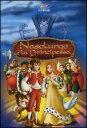 プリンセス物語 ,ディズニーアニメと映画DVDでイタリア語の学習