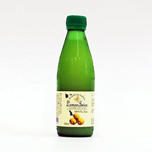 シチリア オーガニックレモンジュース