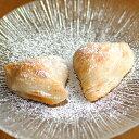 【本場イタリアから伝統の味を直送!】一口サイズのスフォリアテッラ ピッコラ 35g x 2個入り(サンジョルジョ)Sfogliatella piccola / San Giorgio【オーブントースターで焼くだけ簡単】
