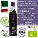 エクストラバージンオリーブオイル プリンチペ 500ml (マリーノ)Olio extravergine d'oliva biologico Principe / Malino【EUオーガニック認証取得】