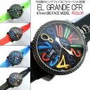 送料無料 トップリューズ式ビッグフェイス腕時計 ラバーベルト47mm GaGa MILANO ガガミラノ好きに(全4色/ブルー レッド グリーン ブラック)