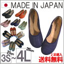 "BIC size / Malin round toe ballet shoes low heel /25cm .25.5cm .26cm (all six colors) of ""big 3S(21cm) - 4L (26.0cm) made in Japan for size"" parent and child pair / round tiptoe stressless / ハンドメイドペタンコメッシュパンプス /2L .3L .4L spring new work pumps /2 foot purchase free shipping"