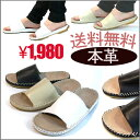 [free shipping] there is OK smallish size in the sandals / ビルケンシュトック style / child sandals kids sandals with cowhide leather stitch (three colors of / beige / white / black); [easy ギフ _ packing] [comfortable ギフ _ Messe] [easy ギフ _ Messe input] [smtb-tk]