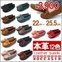 Immediate delivery! It is worked on / spring newly to a 3,900 yen /SUEDE MOCCASIN/KILTY kiltie /MINNETONKA Mine Tonka enthusiast in real leather fringe moccasins suede loafer / suede moccasins / cowhide by a /22cm .22.5cm .23cm .23.5cm .24cm .24.5cm .25cm, 25.5cm/ mouton boots /UGG アグ enthusiast