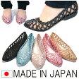 日本製 メッシュペタンコラバーパンプス レインパンプス 雨靴 ビーチサンダル ハロウィン エルサ アナと雪の女王 仮装 親子ペア可能 キッズサイズあり 19cm 20cm 21cm(全5色) 2足購入送料無料