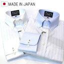 日本製 クレリック ドゥエ ボタンダウン セミワイド襟 国産シャツ ドレスシャツ ビジネスシャツ (2色/ブルーXホワイト グレーXブルー)