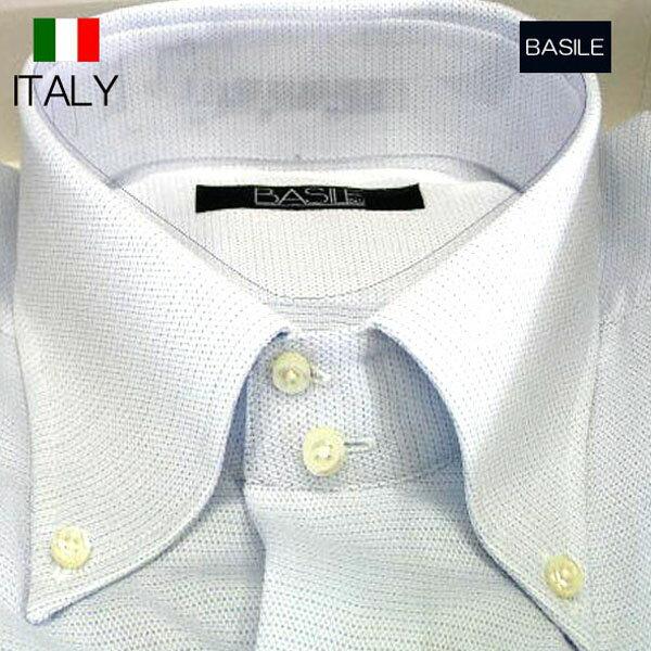 【送料無料】 イタリア製 BASILE インポート ドゥエ ボタンダウン セミワイド襟シャツ ドレスシャツ ビジネスシャツ メンズシャツ (2色/ブルー グレー) バジーレ 【smtb-tk】