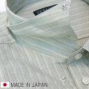 DOMANI 日本製 スナップボタン ストライプドレスシャツ 国産シャツ リクルートシャツ メンズ長袖シャツ (2色/ブルー グリーン)