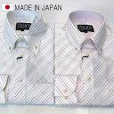 日本製 セミワイド 2枚襟仕立て バイヤス ボタンダウンシャツ 国産シャツ ドレスシャツ ビジネスシャツ (2色/ホワイト ピンク)