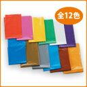 カラービニール袋(10枚組)(カラービニール袋/運動会/製作素材)