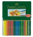 ファーバーカステル ポリクロモス色鉛筆 12色セット(文房具/事務用品/筆記具/色鉛筆/7色〜12色セット)