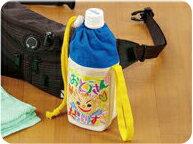 プレゼント ペットボトルホルダー(おもちゃ/ホビー/ゲーム/手作り/プレゼント/通販)