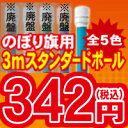 3m2ral-ka8-0102////3m2Mar...
