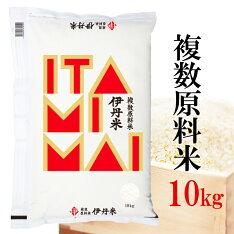 伊丹米 複数原料米
