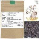 ショッピングストレス 【送料無料】ラベンダーEXブルー(ラバンジュラ)【本格こだわりハーブティーバック(2g×20個)】高品質 紅茶 フランス原産 ブレンドリラックス 健康茶 Lavender lavender Rabanjura