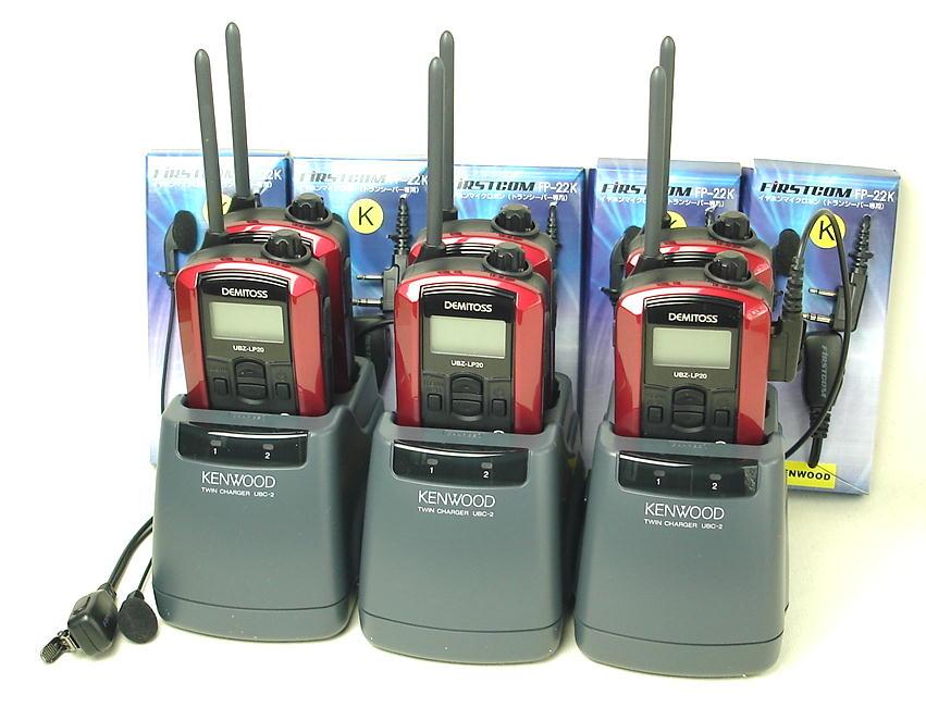 (6組セット)インカム ケンウッド/特定小電力トランシーバーUBZ-LP20(レッド)新4点セットにツイン充電器を採用 お得な6組セット (送料・代引手数料無料)