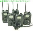 楽天アイタックス(5台セット) ケンウッド インカム/特定小電力トランシーバーUBZ-LP20(ブラック)と耳掛けタイプイヤホンマイクのお得なセット(インカム)(免許不要) (送料無料)
