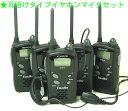 ケンウッド インカム/特定小電力トランシーバー(インカム)UTB-10と耳掛けタイプイヤホン タイピン型マイクセット/お得な5組セット あす楽対応 (送料 代引手数料無料)