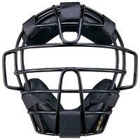 MIZUNO 【25%OFF】ミズノ 少年硬式用マスク(野球) ブラックの画像