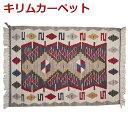 【送料無料】トルコ製 ニューキリム 高級1点物 手織り NEW KILIM カーペット トルコキリム 60×90cm マット 絨毯 ラグ ハンドメイド 一点物 4571469532556
