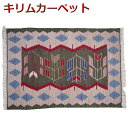 【送料無料】トルコ製 ニューキリム 高級1点物 手織り NEW KILIM カーペット トルコキリム 60×90cm マット 絨毯 ラグ ハンドメイド 一点物 4571469532563