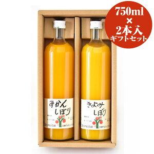 ピュアジュース ジュース オレンジ ストレート