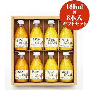 ピュアジュース ジュース オレンジ