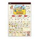 2018年ディズニーシール付きファミリーカレンダー(壁掛け) H460×W304mm 日本ホールマーク 726706 家族カレンダー