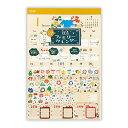 2018年シール付きファミリーカレンダー(壁掛け) クラフト 日本ホールマーク 楽しい一年 家族カレンダー 726720