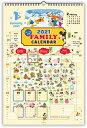 ディズニー 2021年ファミリーカレンダー 壁掛け シール付き 大 H460×W304mm 家族 ミッキー ミニー パルス 775-247 ホールマーク