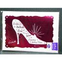 【メール便OK】シンデレラ ガラスの靴 ピンクの封筒付きバースデー用メッセージカード 二つ折り お誕生日用