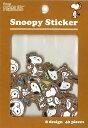 【メール便OK】S&C スヌーピー/Snoopy ビンテージチップステッカー(スヌーピー) PKS86 クラフトタイプ 8柄×5枚入り シール フレークタイプステッカー ピーナッツ かわいい おしゃれ
