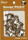 【メール便OK】S&C スヌーピー/Snoopy ビンテージチップステッカー(スポーツ) PKS87 クラフトタイプ 8柄×5枚入り シール フレークタイプステッカー ピーナッツ かわいい おしゃれ