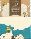 【メール便OK】ホールマーク スヌーピーレターセット EES-708-849【SNOOPY】ブルーリラックス/かわいいレターセット