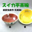 【茶道具】色絵スイカ平茶碗(赤)前田宝泉作(化粧箱入り)