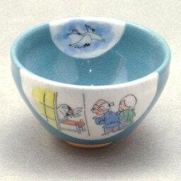 【茶道具】【送料無料】昔話小茶碗鶴の恩返し加藤忠泉作(化粧箱)