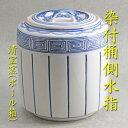 【茶道具】染付桶側水指万古焼清宝窯(ボール箱)