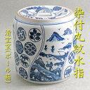 【茶道具】染付丸紋水指万古焼清宝窯(ボール箱)
