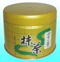 ショッピング抹茶 【抹茶】四方の薫150グラム缶