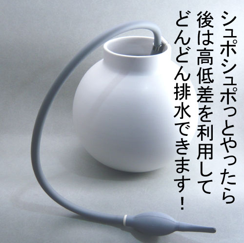 【華道用品】【吸水器】吸水ポンプ【定形外送料無料】の紹介画像2