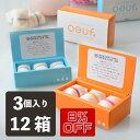 洋風スイーツ ウフ (oeuf) 3個入り1ダース(12箱) 新感覚和洋スイーツ まとめ買いしてお得 手土産 老舗 和菓子 洋菓子 ギフト