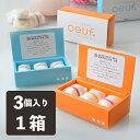 【超早割】5%OFFウフ(oeuf) 選べる3個入り箱 手土産/老舗/和菓子/ギフト/南信/お土産/