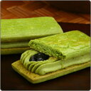 抹茶バターサンド「みどりあはせ」 8個入§京都 宇治のお茶屋作挽きたて抹茶をたっぷり使った濃厚抹茶味です。【クール生もの】