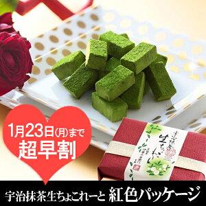 バレンタイン チョコレート パッケージ