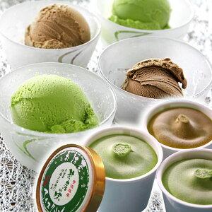ほうじ茶 アイスクリーム 詰め合わせ スイーツ プレゼント 久右衛門