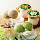 ギフト 宇治抹茶アイス&ほうじ茶アイス アイスクリーム 詰め合わせ 12個入[冷凍]§京